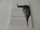 Birds by Toikka  Toikan linnut Book SOLD OUT