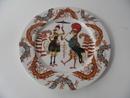 Tanssi Plate 22,5 cm Iittala