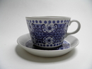Ali Coffee Cup and Saucer Arabia SOLD OUT
