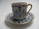 Eira Mocha Coffee Cup and Saucer Arabia