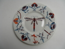 Korento Plate 16,2 cm blue SOLD OUT