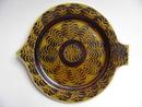 Fish shape Plate GOG Arabia