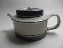 Uhtua Teapot Arabia