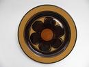 Kalevala Plate 20 cm Arabia